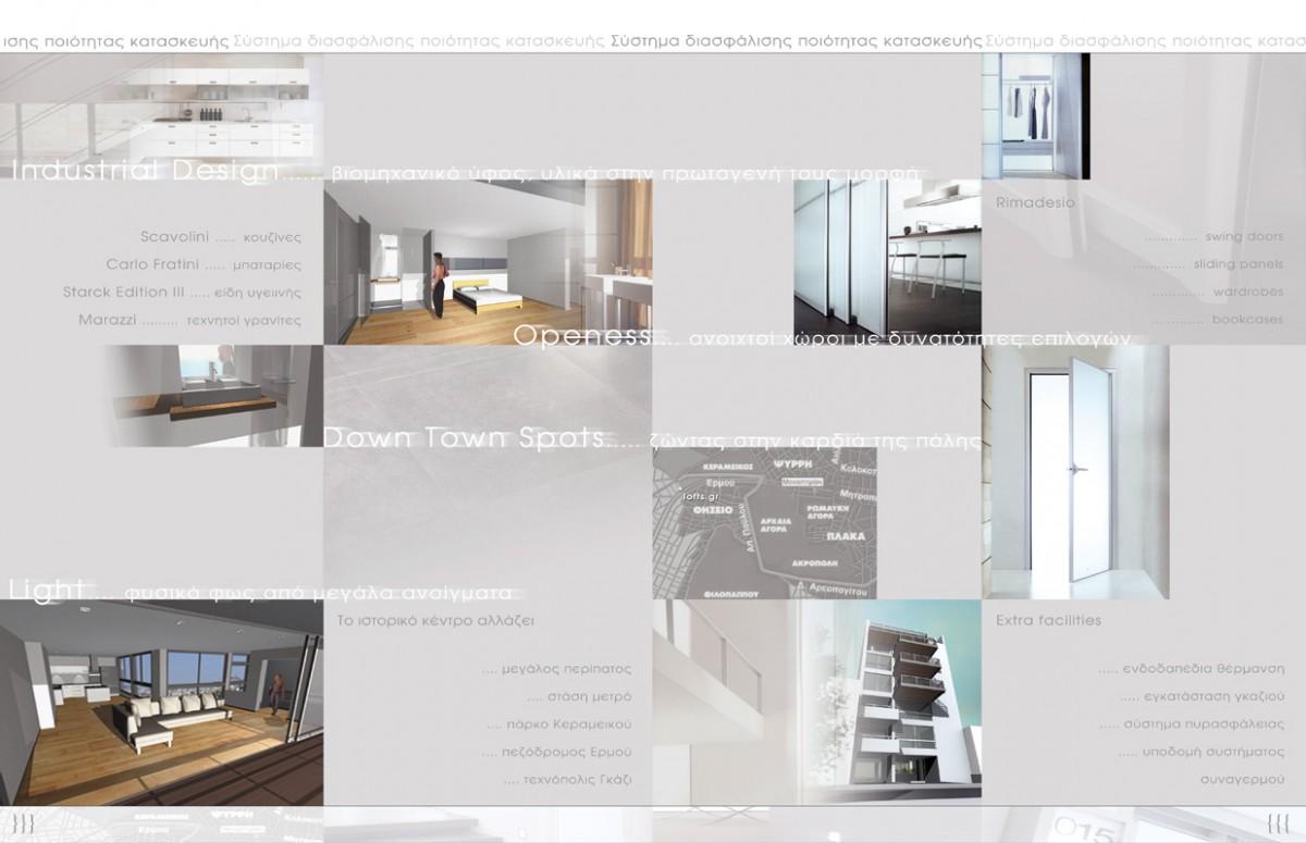 Visual Bytes Architectural Visualization Interior Design